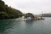 日月潭遊湖:007.jpg