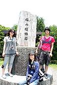 福山植物園:022.jpg