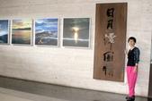 2012日月潭--水社遊客中心  水社碼頭:010.jpg