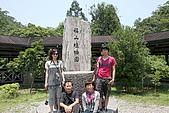 福山植物園:020.jpg