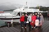 日月潭遊湖:001.JPG