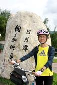 2012日月潭環湖自行車道(向山遊客中心--水社停車場段):004.jpg
