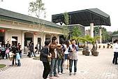 台北市動物園:018