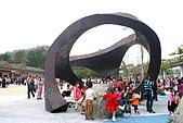 台北市動物園:012