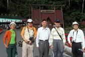 2012知本森林遊樂區:006.jpg