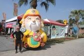 2017屏東熱帶農業博覽會:014.JPG