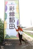 2017屏東熱帶農業博覽會:016.JPG