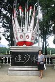 九族文化村:028