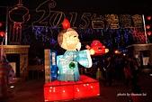 2015台灣燈會:DSC_5581.jpg