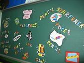 英語村:玩具屋
