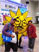 20161120神戶馬拉松:EXPO (23).jpg