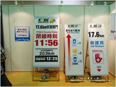 20161120神戶馬拉松:EXPO (13).jpg