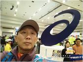 20161120神戶馬拉松:EXPO (19).jpg