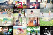 2014柚子大小寶精選:P01-980.jpg