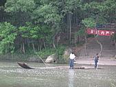 2009.04浙江廊橋奇山秀水之旅:仙都芙蓉峽 (4).JPG