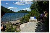 Acadia、晴天、悠閒、湖光山色:P1020861.JPG