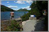 Acadia、晴天、悠閒、湖光山色:P1020862.JPG