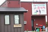 日本夏天:2011年7月24日夕張 (1).jpg