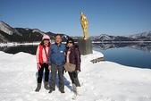 日本冬天:20110222田澤湖 (32).jpg