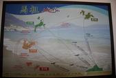 東南亞+南亞+中東:2011年9月8日大漢坑道 (53)_調整大