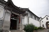 東南亞+南亞+中東:20110516大理古城+洋人街 (110)_調