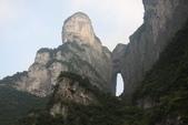 東南亞+南亞+中東:2011年9月2日天門山 (148).jpg