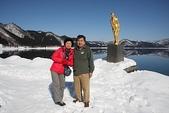 日本冬天:20110222田澤湖 (10).jpg