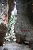東南亞+南亞+中東:20110520昆明石林 (76).jpg