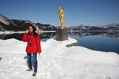 日本冬天:20110222田澤湖 (42).jpg