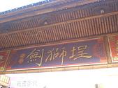 99/1/17台南:DSC00469.JPG