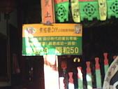 99/1/17台南:DSC00471.JPG