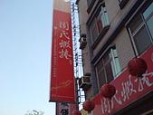 99/1/17台南:DSC00475.JPG