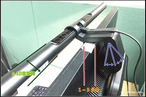B5.jpg - WiT ScreenBar 螢幕智能掛燈