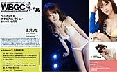 逢沢りな Rina Aizawa 4 如有侵權 請告知:main-3.jpg