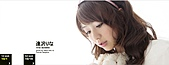 逢沢りな Rina Aizawa 4 如有侵權 請告知:1set.jpg