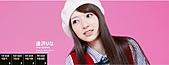 逢沢りな Rina Aizawa 4 如有侵權 請告知:2nd.jpg