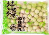 丸類+羹類+冷凍蔬菜:北港-原味貢丸