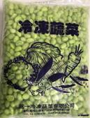 丸類+羹類+冷凍蔬菜:毛豆仁