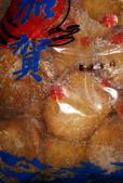 附菜:13東鵝母片