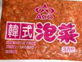 小菜類:韓式泡菜(湯多)