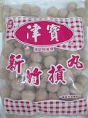 丸類+羹類+冷凍蔬菜:津寶-大貢丸