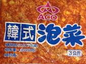 小菜類:韓式泡菜(菜多)