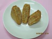 附菜:三角黃金寶(阿給)