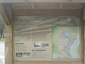 去旅行:DSC00679.JPG