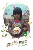 兒童美術教學創作:20171104_162514036_iOS.jpg
