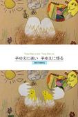 兒童美術教學創作:20180331_154942053_iOS.jpg