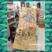 兒童美術教學創作:20180331_180940000_iOS.png