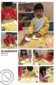 兒童美術教學創作:20180331_073544072_iOS.jpg