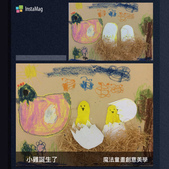 兒童美術教學創作:20180331_151805383_iOS.jpg