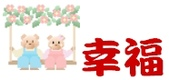 首頁相片:幸福 Logo.jpg